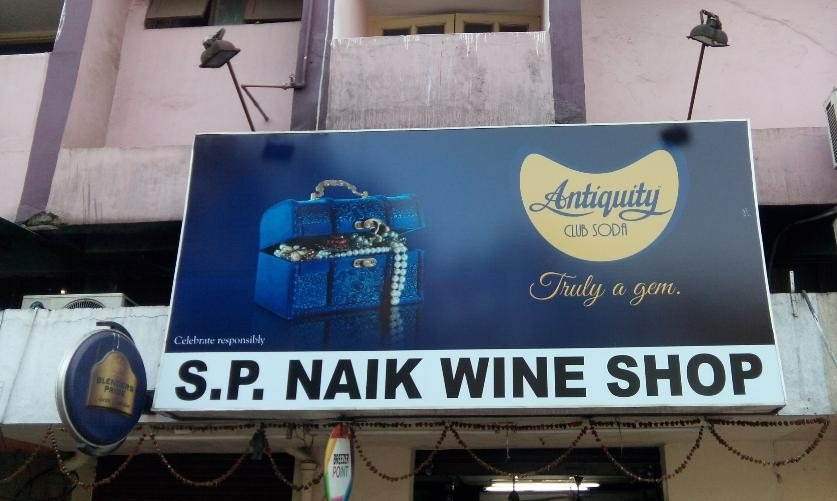 S.P. NAIK WINE SHOP