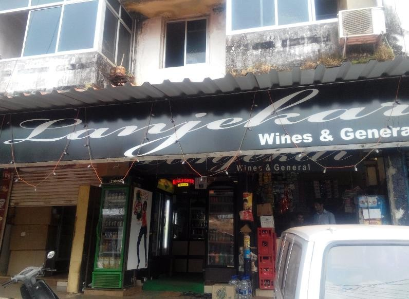 Lanjekar Wine & General Stores