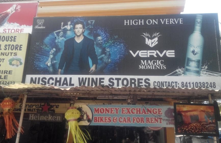 Nischal Wine Stores
